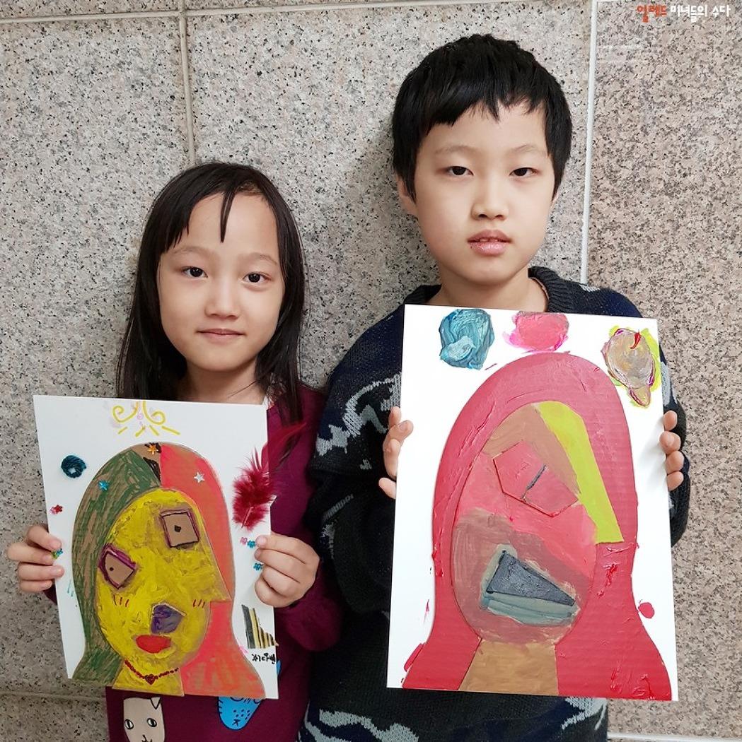 피카소와 큐비즘 키즈 아틀리에 한가람미술관 ♡ 겨울방학 미술관 나들이