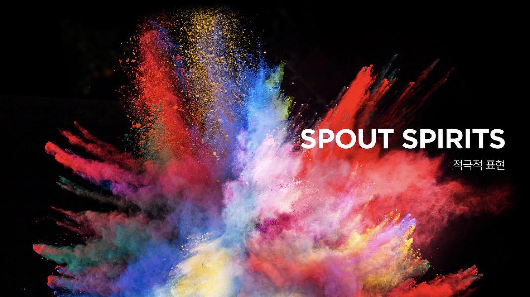 19/20 KCC CMF Theme 02[Spout Spirits_적..