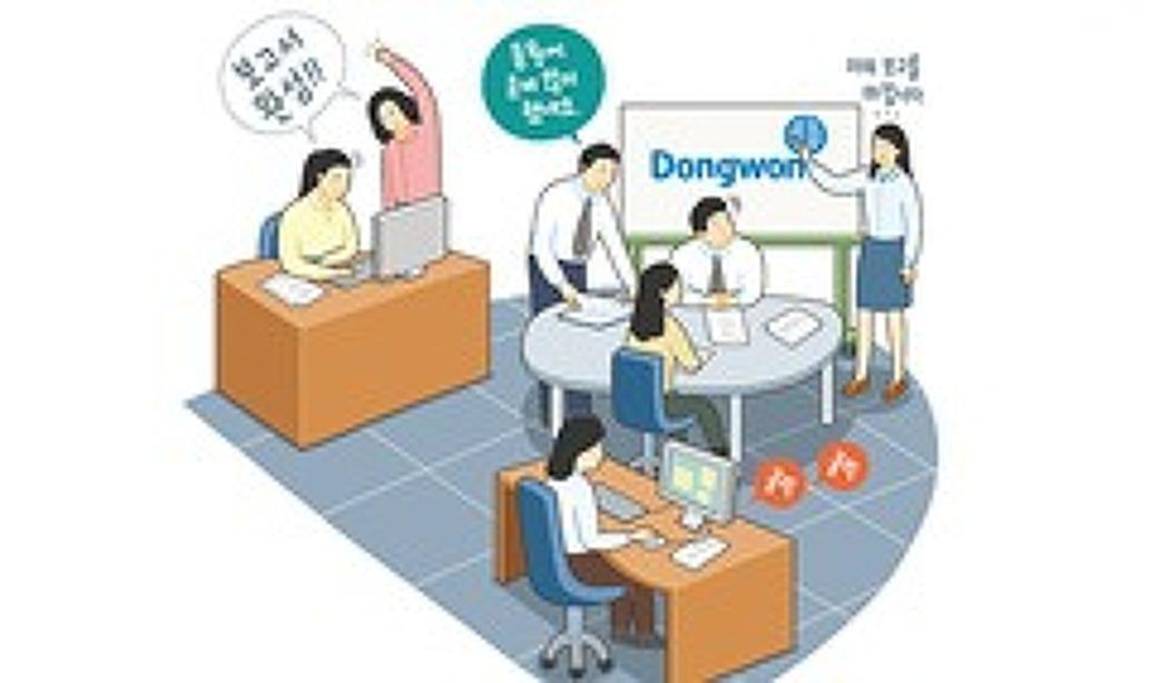 동원인의 행복 만들기 첫걸음 Work Smart 캠페인 '동행'