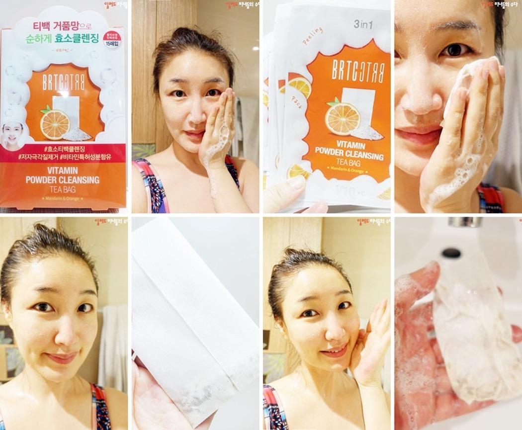 올리브영 추천 효소티백클렌징 ♡ BRTC V10 비타민 파우더 티백 클렌징