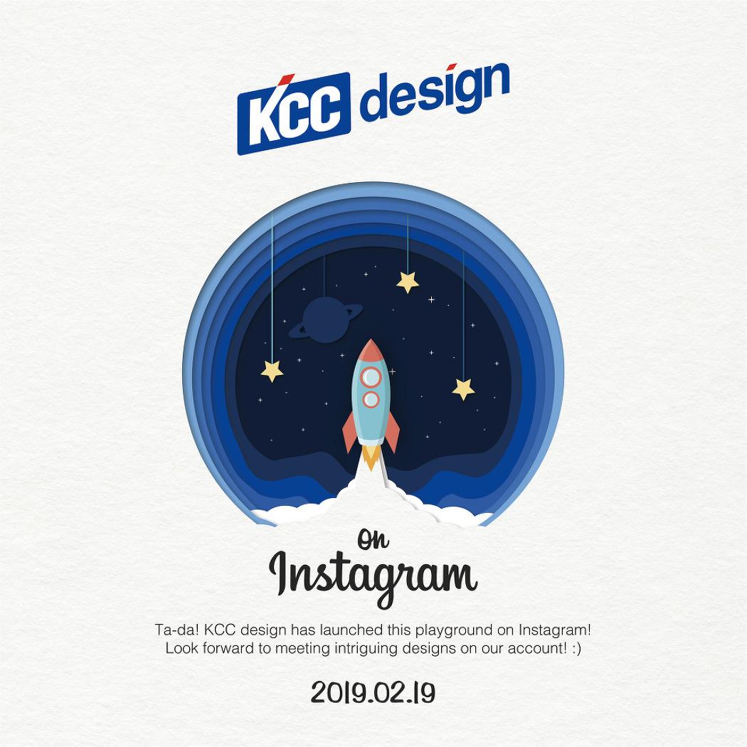 KCC Design 인스타그램 Open!  @kcc_desig..