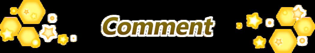 번역┃영화「honey」公式サイト Comment [Ver.1] 히라노 쇼/타이라 유나/감독 신토쿠 코지/원작자 메구로 아무