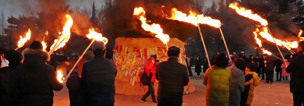 수원에서 즐기는 달집 태우기! <온수골 대보름 축제>
