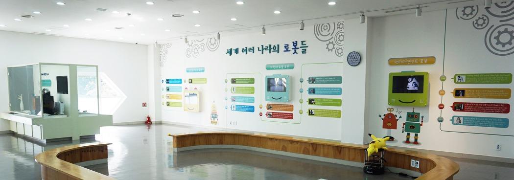 성남 로봇특화도서관 <판교 어린이도서관>