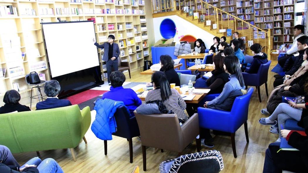 2018.12. 8 강원진로교육원 웰다잉 특강