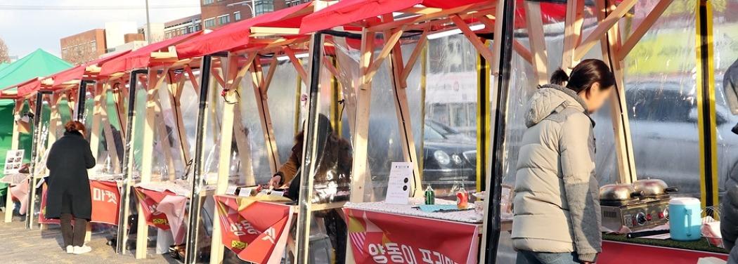호남 최대의 전통시장, 양동시장에 가다!