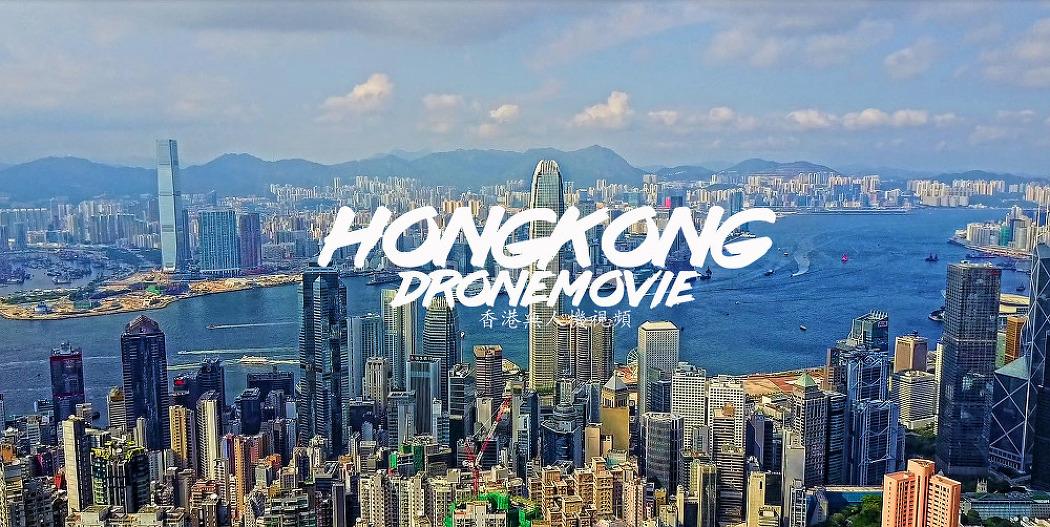 여행 드론영상! 홍콩,니가타,오키나와