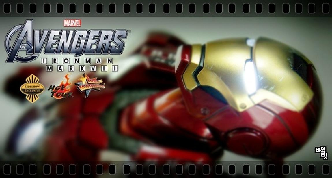 13/07/06 [Hottoys] MMS185_Avengers_Iron man Mk-VII (EX)