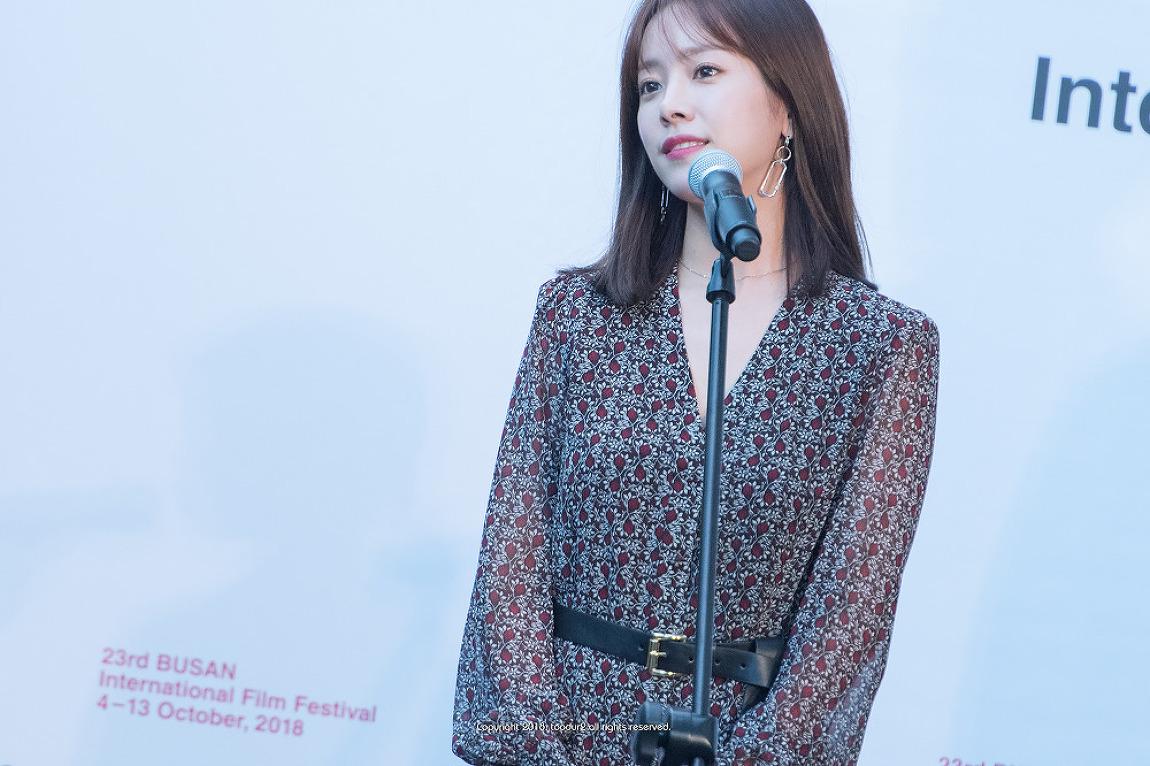 미쓰백 (Miss Baek), 한지민: 부산국제영화제
