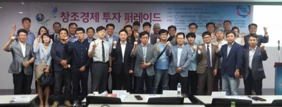 제이준컴퍼니, 국내 최초 안면인식 키오스크 '..
