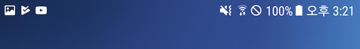 안드로이드 스테이터스바 아이콘 만들기