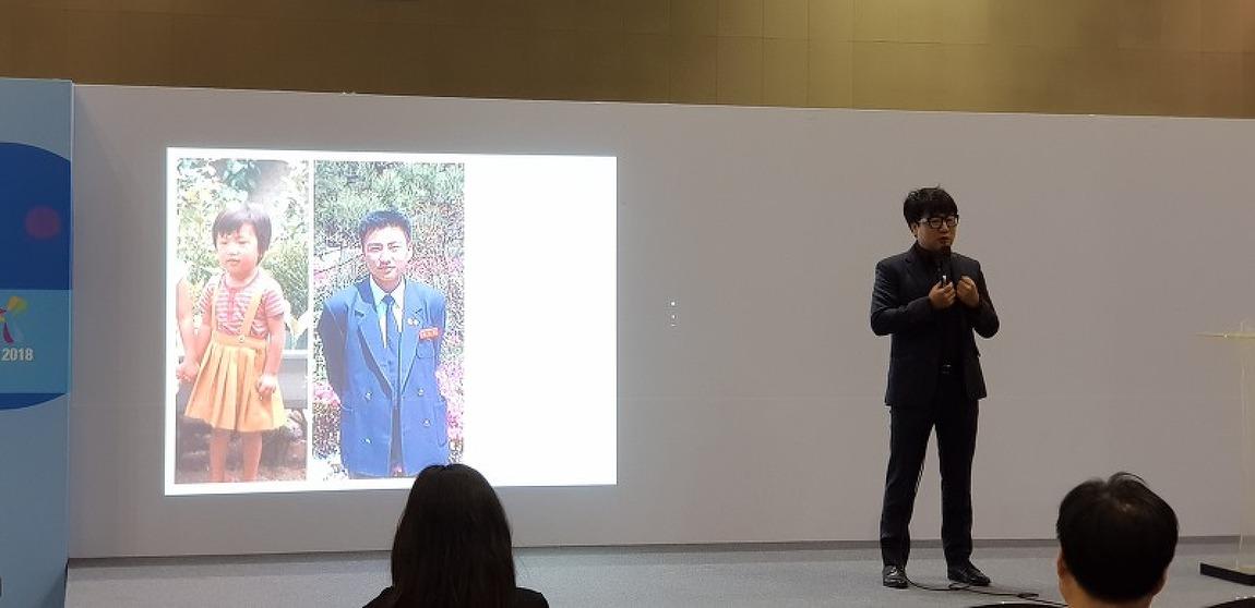 2018. 11. 10 세계엔딩산업 박람회 웰다잉 특강