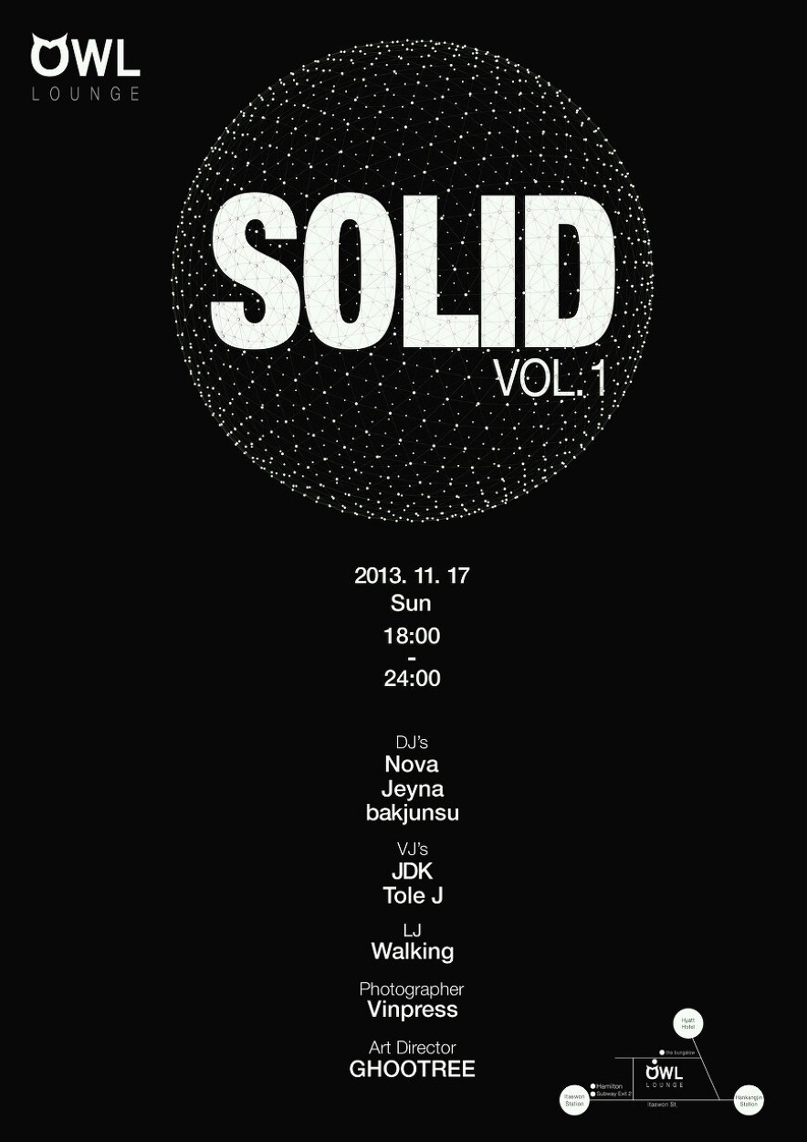 Owl Lounge / Solid Vol.1 / 2013.11.17. Sun