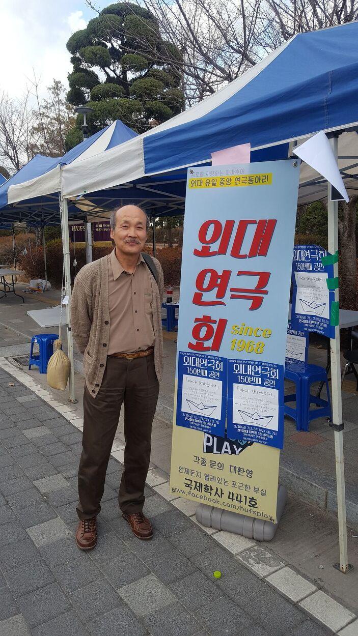 """[한겨레] 66살 대학 재입학생 """"국가가 뺏은 청춘 찾는 중"""""""