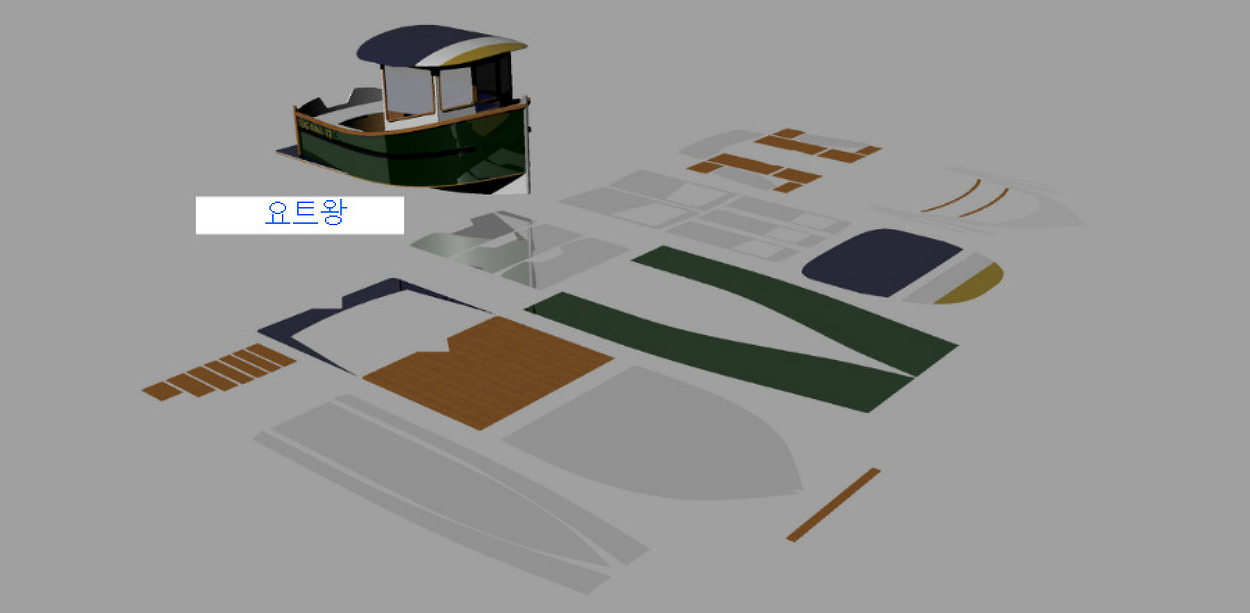 12피트 마이크로 터그보트 무료도면 나눔 프로젝트 - 티저