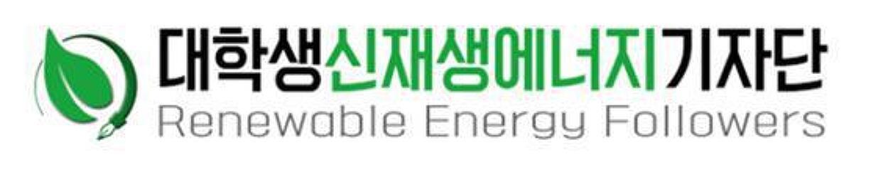 [2019 국제그린에너지엑스포 정보] 현대중공업그린에너지(주)
