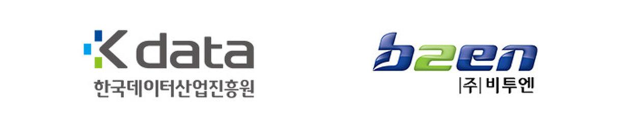 [B2EN News] 비투엔, 2019 데이터바우처 지원사업 - 데이터 가공기업으로 선정