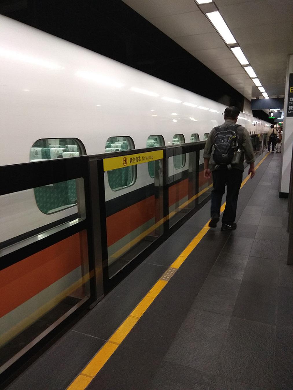 대만 고속열차 3일패스 이용후기 및 지하철 등 이용후기