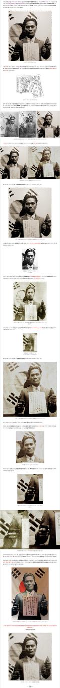 윤봉길 의사의 선서식 사진은 원래 1개가 아니라 2개였다.