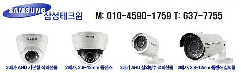 거제CCTV는 고객님의 안전과 보안을 위하여, 20년전부터 CCTV설치공사를 시작했습니다.