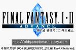 [한글판] 파이널판타지 1·2 어드밴스 - Final Fantasy I·II ADVANCE