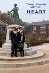 연세대학교 유겟 5기 HEART팀 :: Yonsei Univ. uGET 5th. HEART team