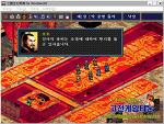 삼국지 공명전 三國志 孔明傳 (for Windows 95)