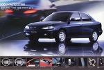 현대자동차 아반떼 (구형 & 올 뉴) 카탈로그, 가격표 스캔 - Hyundai Avante Elantra 1995 catalog