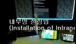 사용메뉴얼(동영상)