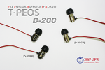 [블로그] 신우텍 T-PEOS D-200 이어폰 체험단을 모집합니다.