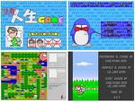 제가 만든 게임을 소개합니다. (스카이팀, SKY TEAM 1995~2000)
