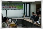 창업경영포럼과 재단법인 국제NGO교육원과의 MOU체결