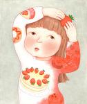 딸기가 좋아~