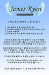 [초대장 이벤트] 11월 티스토리 초대장 5장 배포합니다. (배포완료!)