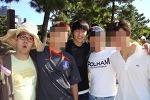 이민호 /김기방 형아랑 지인들과의 풋풋한 사진