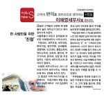 [전문가[세무사]] [인증 세무사 인터뷰] ESM전문가: 이혜영 / 분야:세무,회게 / 소속: 이혜영 세무사사무소