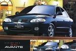현대자동차 아반떼 (구형 & 올뉴) 카탈로그, 가격표 스캔 - Hyundai Avante Elantra 1995 catalog