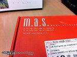 신개념 리뷰매거진 마스(M.A.S) 3월호 개봉기