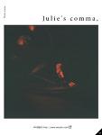 [Diana F+] 줄리의 콤마, 그 네번째 (자코매거진 4호 포토에세이)
