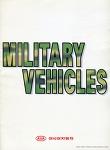 아시아자동차 군용차 1996 카탈로그 - Asia motors Military vehicle catalog