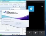 [Windows Phone 7] 아트장의 일기 Install for Windows Phone Development Tool