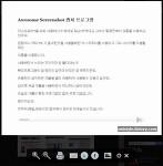 구글 크롬 확장프로그램(iReader)