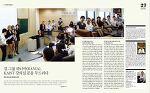 마케팅프로젝트]2-1 걸그룹 RANIA 프로젝트 후기와 RANIA의 컴백!
