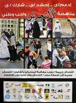 이집트와 성폭행