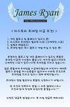 [초대장 이벤트] 9월 티스토리 초대장 5장 배포합니다. (배포완료!)