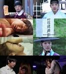 종영 2회 남긴 <인현왕후의 남자> 질주 무섭다! 지현우, 유인나 사랑 고백에 동시간대 1위!