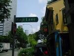 + Arab street , Haji Lane