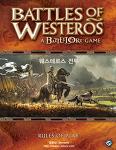 BOW(웨스테로스 전투) 한글 메뉴얼