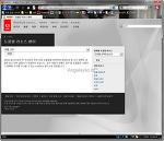 Adobe Photoshop CS5, PremierePro C5, Illustrator CS5, Flash CS5 한글버전 온라인 도움말이 나왔습니다~