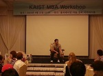 KAIST MBA 2012 Fall Workshop